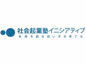 PALETTE代表・倉辻悠平が「社会起業塾イニシアティブ2015」塾生に選出されました!
