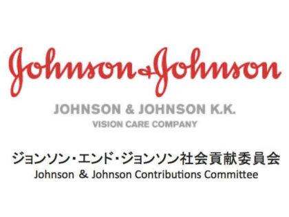 PALETTEがジョンソン・エンド・ジョンソンの助成プログラムに選出されました!