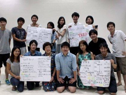 大阪教育大学 連合教職大学院生の方々へ研修プログラムを実施しました