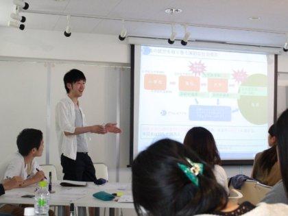【講演】AIESEC一橋大学委員会主催「HOPS」にて登壇いたしました。