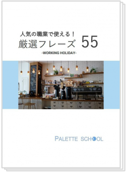 whcourse_ebook